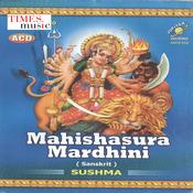 Kanakadhara Sthothram Song