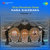 Naba Kalebara Oriya Devotional Vol 3 Songs