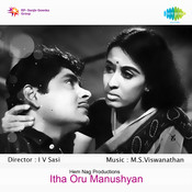 Itha Oru Manushyan Songs