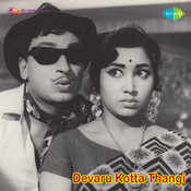 Devaru Kotta Thangi Songs