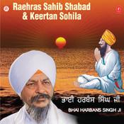 Raehras Sahib,shabad,keertan Sohila Songs