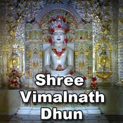 Shree Vimalnath Dhun Songs