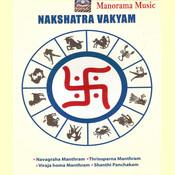 Nakshatra Vakyam Songs