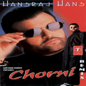 Chorni-Remix Songs