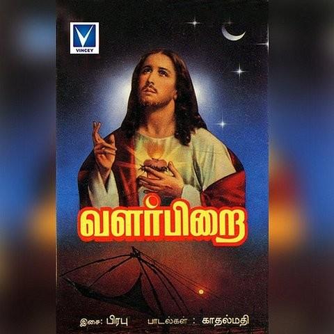 Valarpirai Song Download Valarpirai Mp3 Tamil Song Online Free On Gaana Com