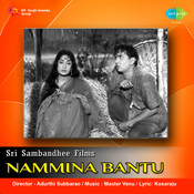 Nammina Bantu Songs