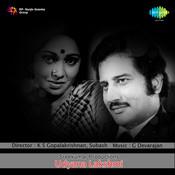 Udyana Lakshmi Songs