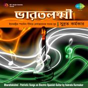 Bharatlakshmi (patriotic Songs) Songs