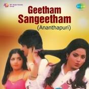 Gheetham Sangeetham Songs