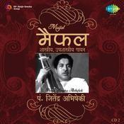 Maifal - Pandit Jitendra Abhisheki Cd 1 Songs