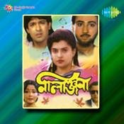 Nilanjana Songs