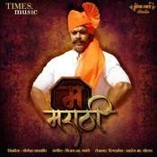 Jhing Marathi Song