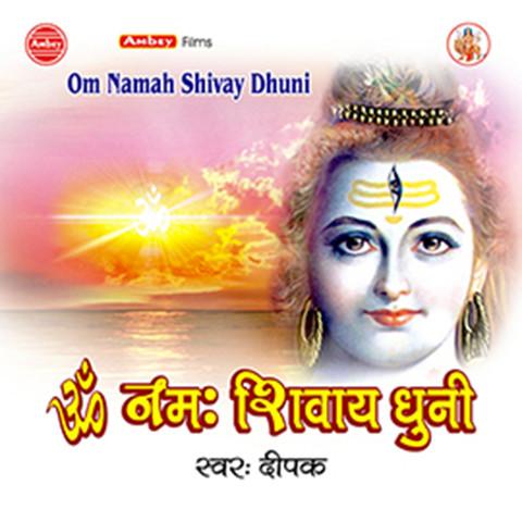 Om namah shivaya song download