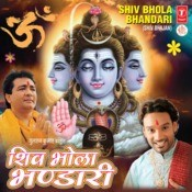 Bhole Nath Song