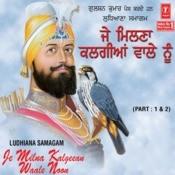 Je Milna Kalgeean Wale Noon: Ludhiana Samagam Part 1&2 Songs