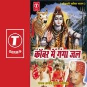Kanwar Mein Ganga Jal Songs