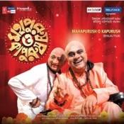 Mahapurush O Kapurush Songs