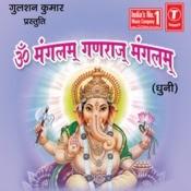 Om Mangalam Ganraj Mangalam (Dhuni) Songs