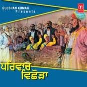 Parivar Vichhoda Songs