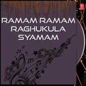 sree rama rama rameti lyrics