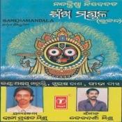 Saradha Balira Saradhare Song
