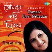 Tomare Kori Nibedan - Unmana Datta Songs