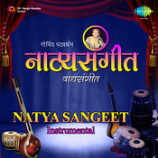 Instrumental Natya Sangeet Songs