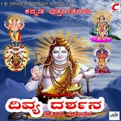 Divya Darshana Songs