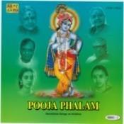Pooja Phalam Vol 2 (devotional Songs On Krishna) Songs