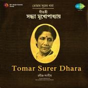 Tomar Surer Dhara - Tagore Songs By Sandhya Mukherjee  Songs