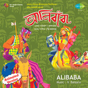 Ali Baba Songs