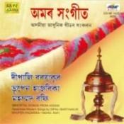 Amar Sangeet (assamese Songs) Songs