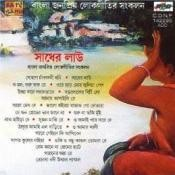 Sadher Lau - Folk Songs Songs