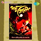 Padmagolap Songs