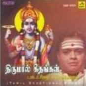 Thirumaal Geethangal Tamil Devotional Songs