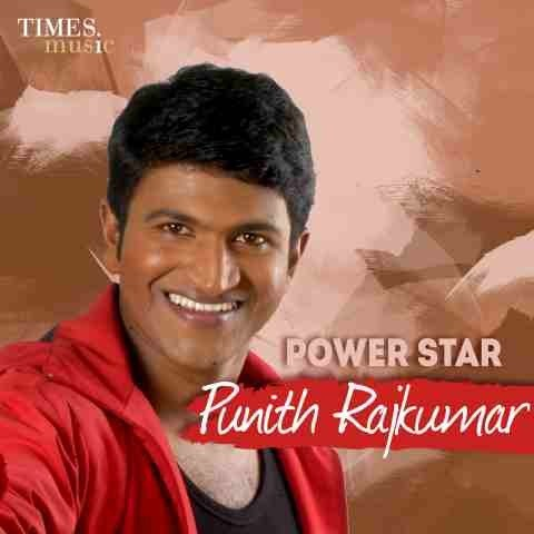 Power Star Punith Rajkumar Songs Download Power Star Punith