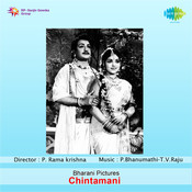 Chintamani Songs