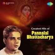 Shyama Maa Ki Aamar Kalo Song
