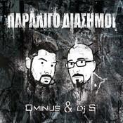 Paraligo diasimoi Songs