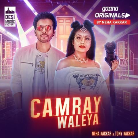 Camray Waleya