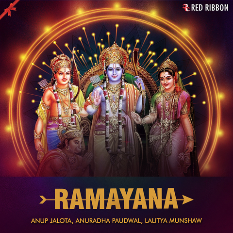 Ramayana Songs Download: Ramayana MP3 Songs Online Free on