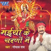 Chanda Suruj Ke Tika Song