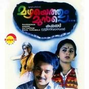 mazhayethum munpe malayalam movie mp3 song