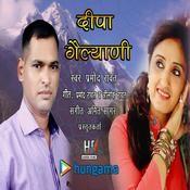 Deepa Gailyani Songs