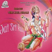 Baahu Bali Tere Khel Nerrale Songs