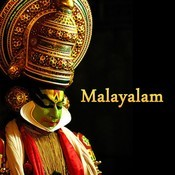 Ramayanam - Aranyakandam Vol 1 Songs