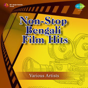 Non Stop Bengali Film Hits Songs