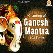 Ganesh Mantra Songs