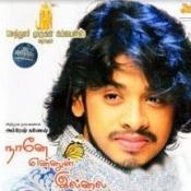 Naney Ennul Illai Songs