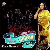 Folk Maniya Songs